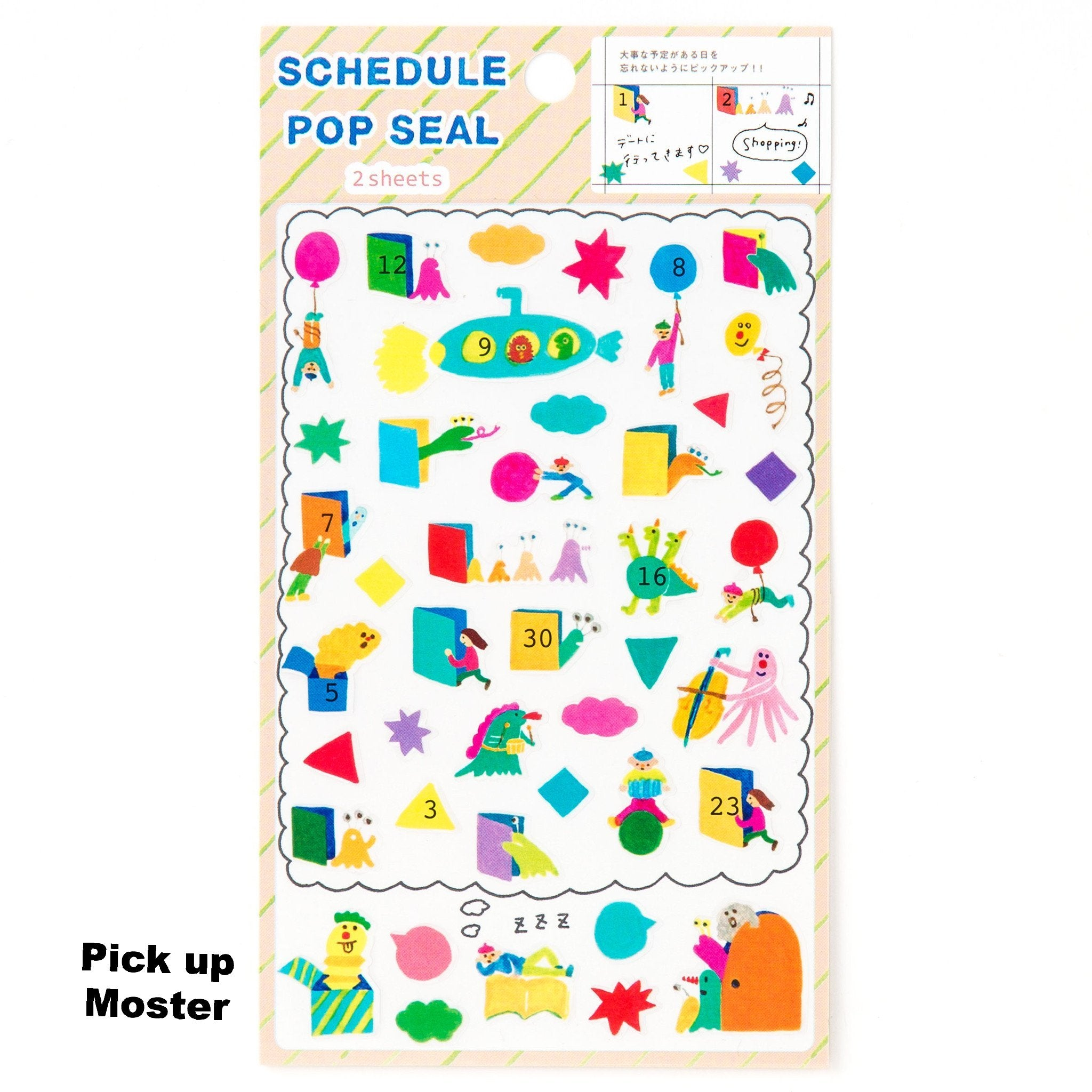 AIUEO Schedule Pop Seals Series (2pcs)