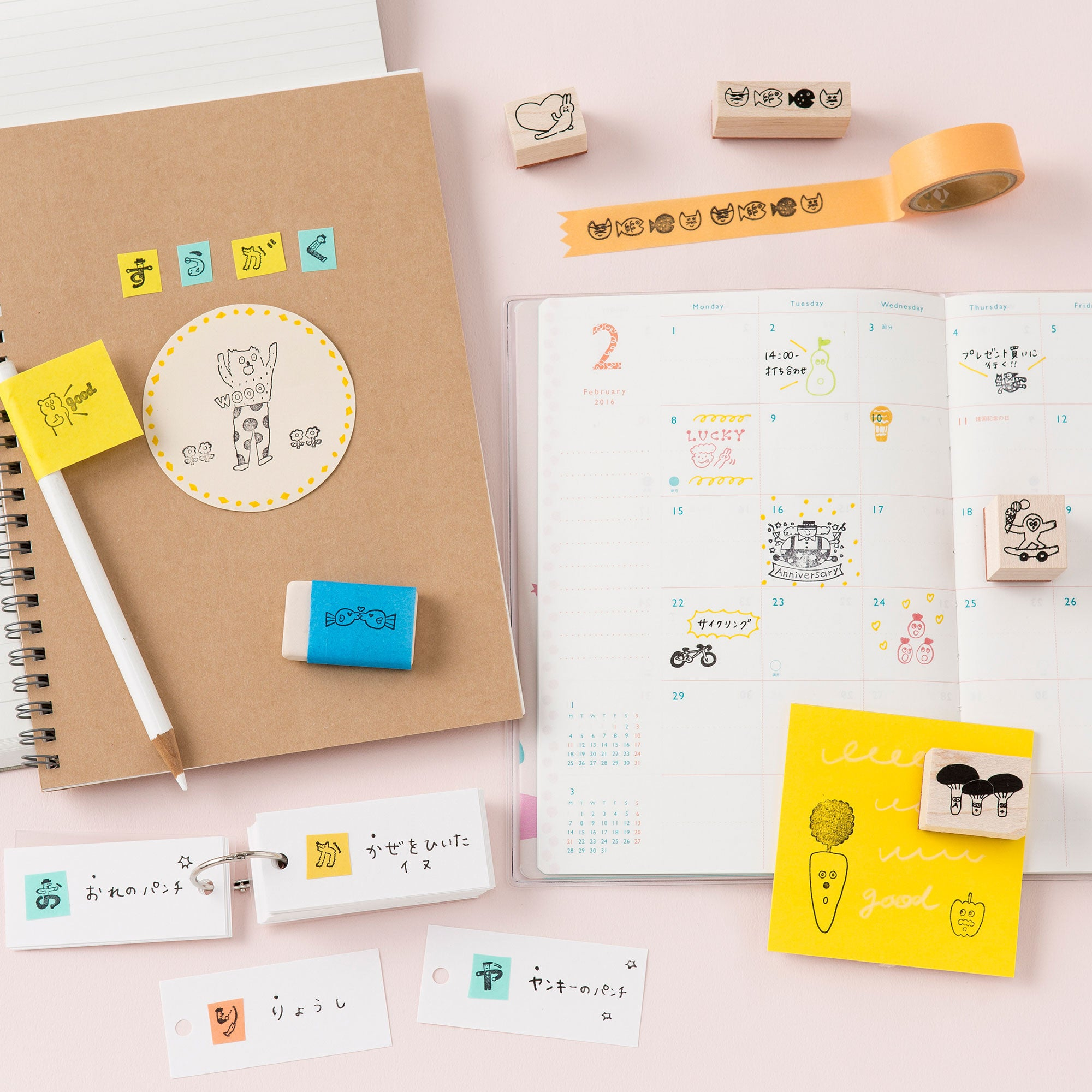 AIUEO Happy Words Stamps Set