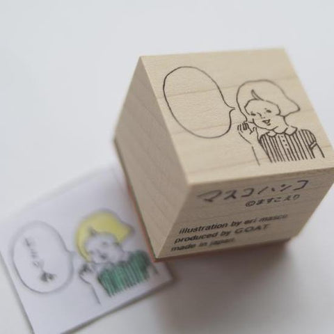 Goat x Masco Rubber Stamp - Girl Dialogue Bubble