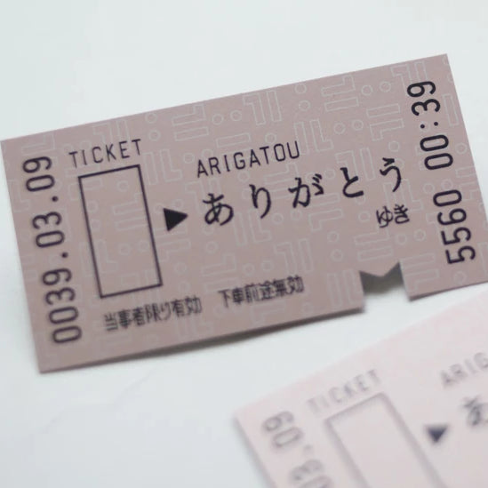 "Thank You ""Arigatou"" Coupon Notecard"