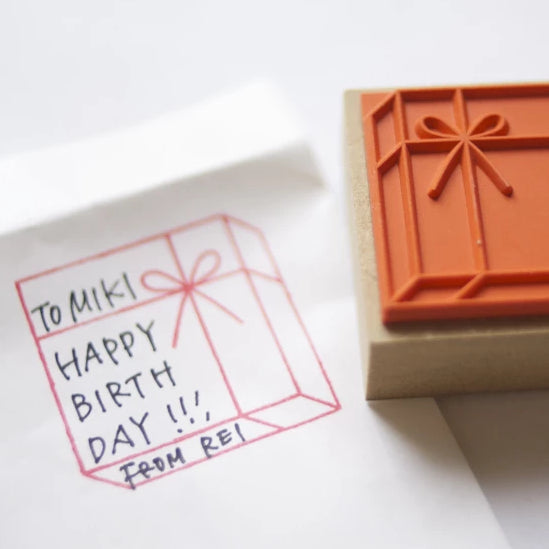 Gift Rubber Stamp