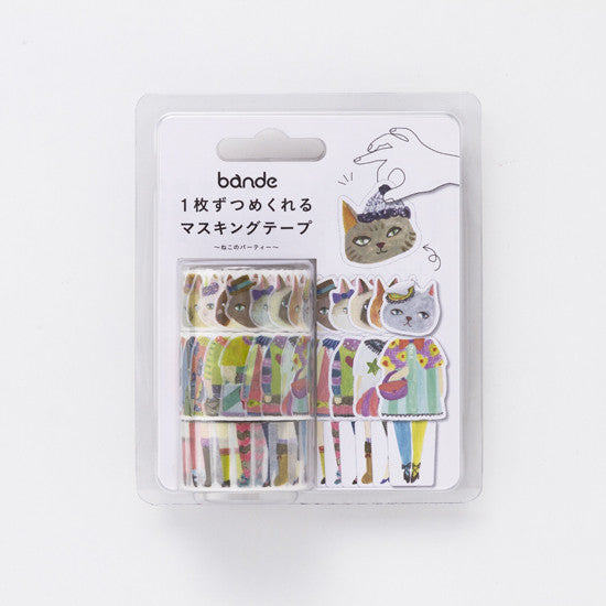 Bande Sticker Washi Tapes - Party Cats (Mini)