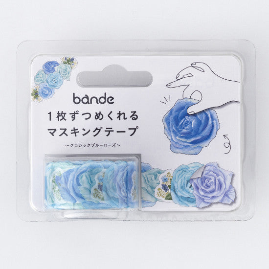 Bande Sticker Washi Tapes - Classic Blue Roses