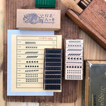 B610 Geometric Rubber Stamp Set