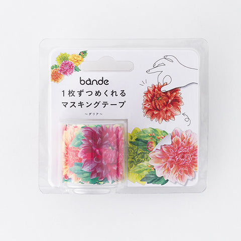 Bande Sticker Washi Tapes - Dahlia ('17 Summer Series)