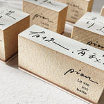 Pion: Handwriting Rubber Stamp
