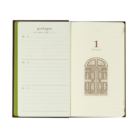 Midori 3 Years Diary Book - Brown