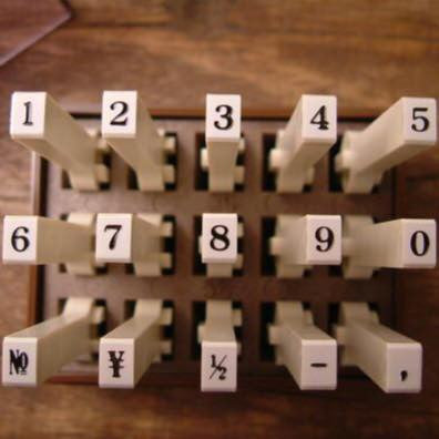 Connecting Number Stamps Set
