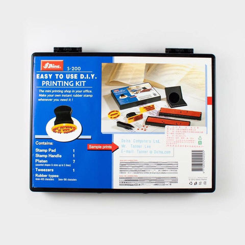 Shiny Stamp Printing Kit S-200