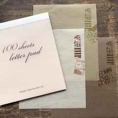 [Discontinued Item] Classiky Silk Paper Letter Pad - Brown Series