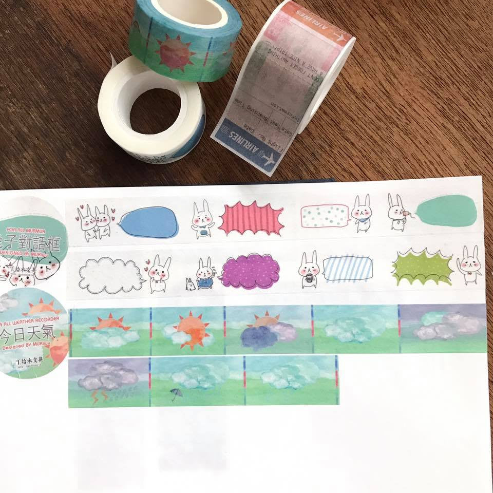 HandbookTw Washi Tapes Series