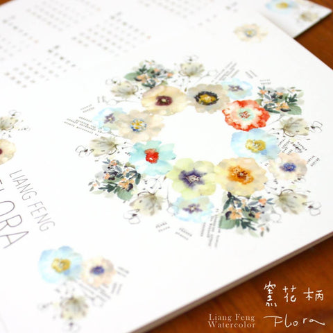 Liang Feng x Bande Sticker Washi Tapes