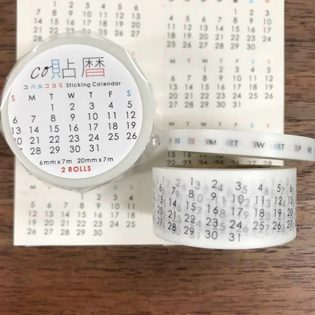 icco nico Monthly co-Calendar Washi Tapes
