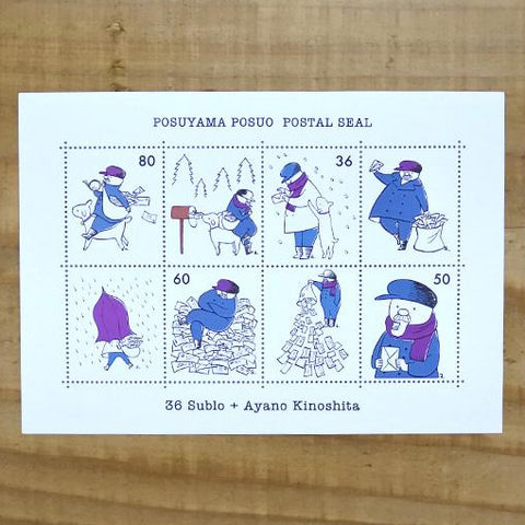 36 Sublo Funny Postman & His Goat Postage Stickers