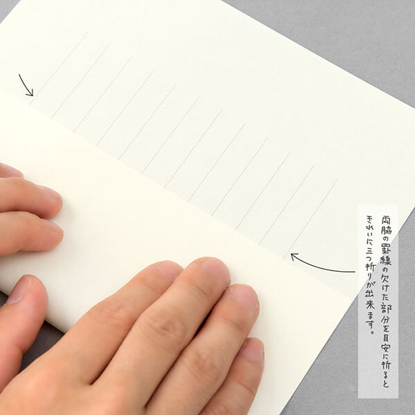 MD Letter Pad (Ruled Line)