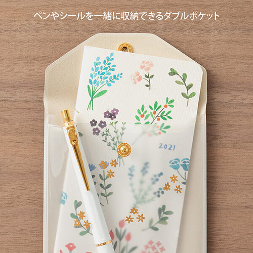 MD Snap Case Diary 2021/ Flower