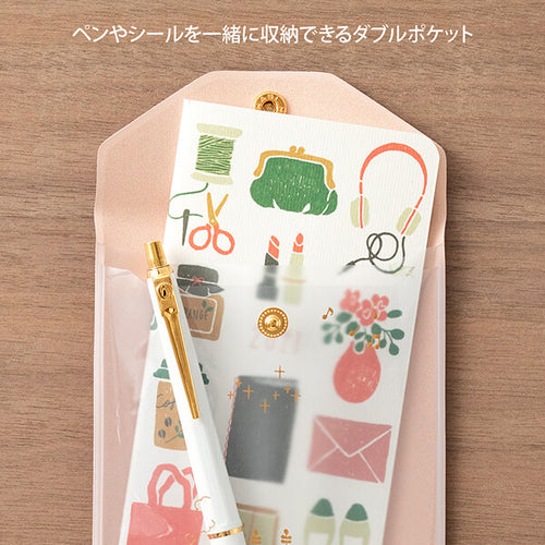 MD Snap Case Diary 2021/ Fashion