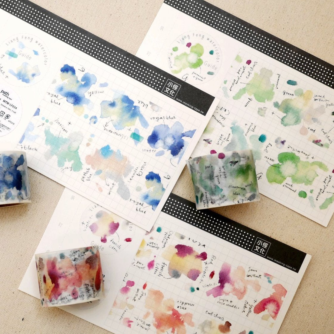 Liang Feng Watercolour Washi Tapes Collection Vol. 2.1