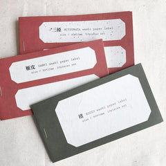 Classiky Washi Paper Label Seals