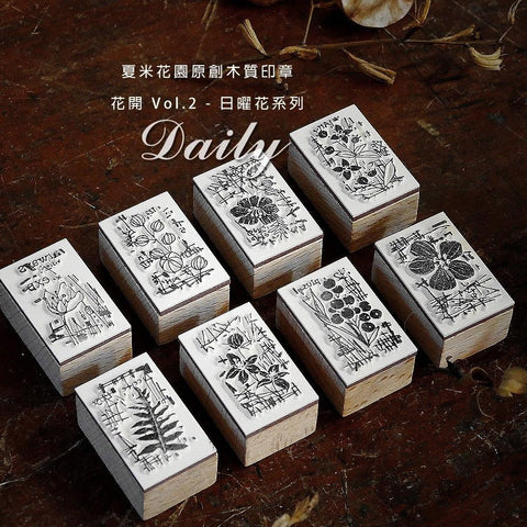 Chamil Garden Rubber Stamps Collection - Bloom Vol.2