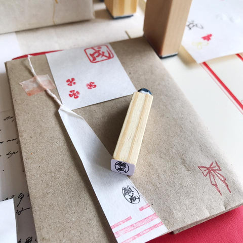 願成 (Wish to come true) Rubber Stamp