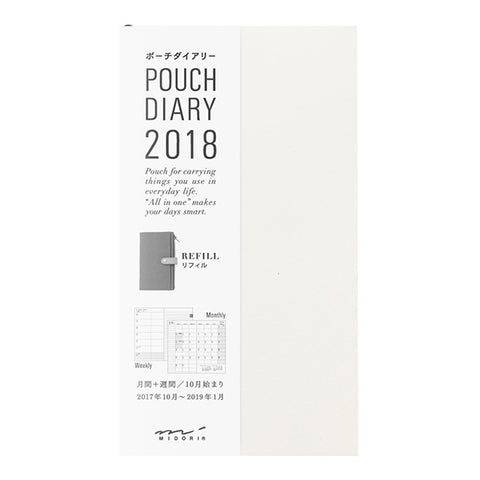 MD Pouch Diary Book 2018 (Slim) Insert/Refill