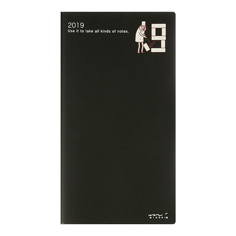 MD Pocket Diary 2019 - Ojisan (Slim)