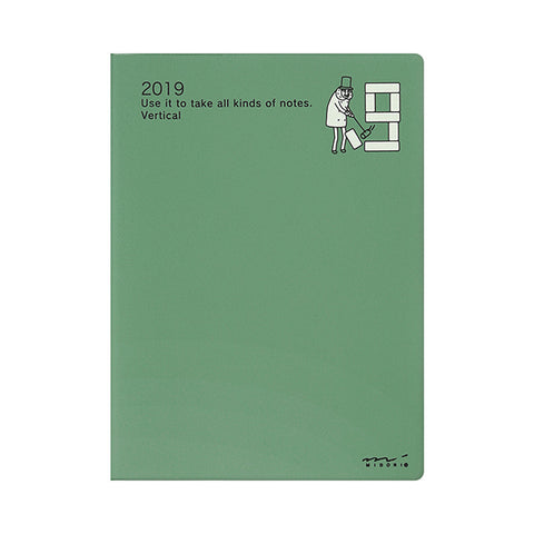 MD Pocket Diary 2019 - Ojisan (A6 - Weekly Vertical)