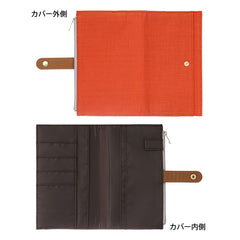 MD Pouch Diary 2019 (Slim)