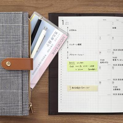 MD Pouch Diary Book 2019 (A5)