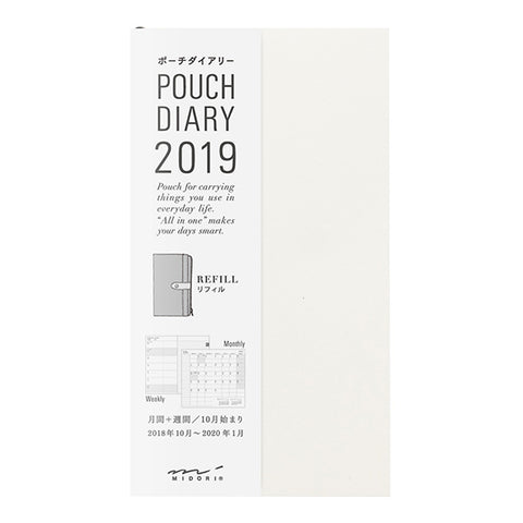 MD Pouch Diary 2019 (Slim) Insert/Refill