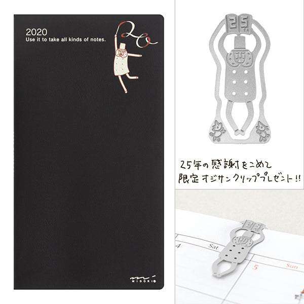 MD Pocket Diary 2020 - Ojisan (Slim)
