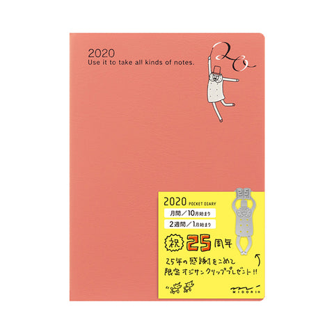MD Pocket Diary 2020 - Ojisan (A6/Weekly Horizontal)