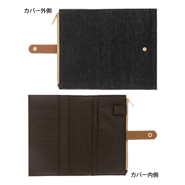 MD Pouch Diary 2020 (Slim)