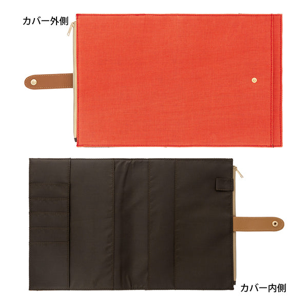 MD Pouch Diary Book 2020 (A5)