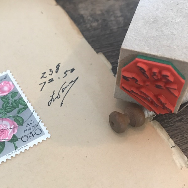 LampxPaperi Handwriting Price Rubber Stamp