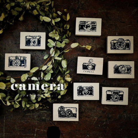 Chamil Garden Rubber Stamps Collection - My Favourite Camera