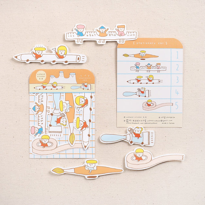 Yohand Studio Sticker Pack (3-5) Stationery Cars