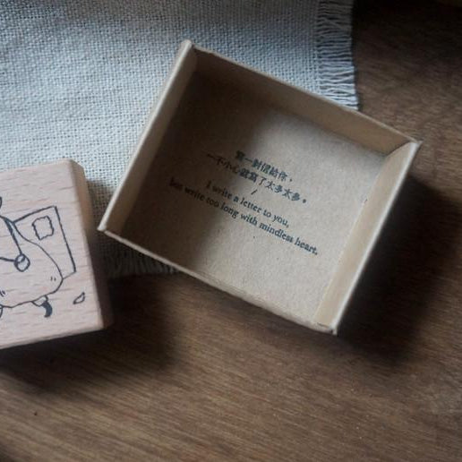 Yamadoro Rubber Stamp - A Letter for You