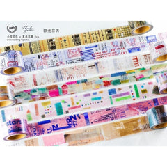 Chamil Garden Washi Tapes Collection 8.0 韶光荏苒 (Time Pasees By...)
