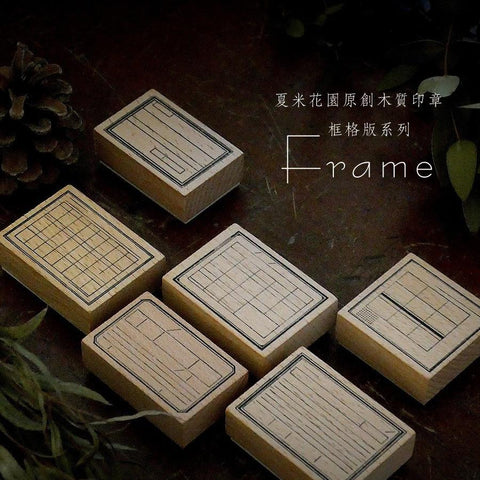 Chamil Garden Rubber Stamp Collection - Frame