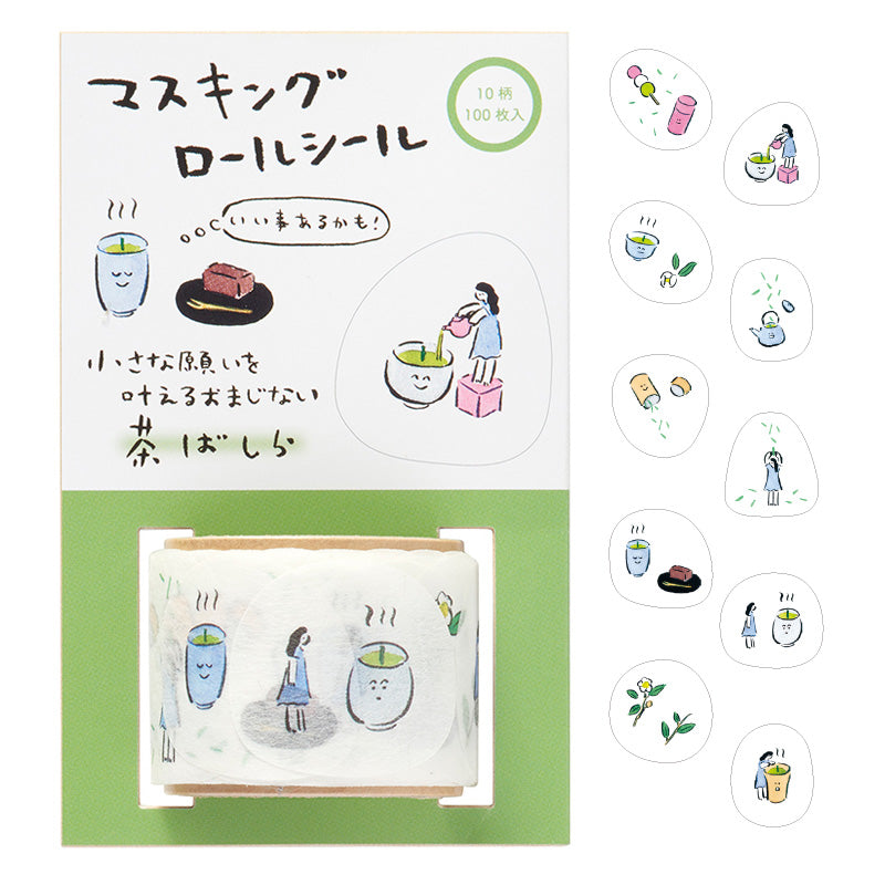 Wish Granting Good Luck Charm Washi Roll Stickers