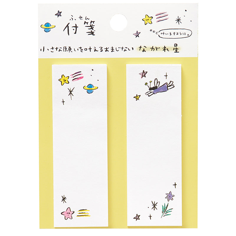 Wish Granting Good Luck Charm Sticky Notes