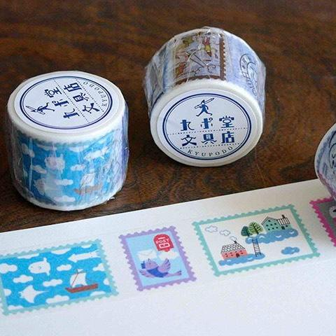 Kyupodo Post Office on the Cloud Washi Tapes