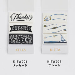 KITTA WIDE x chalkboy Washi Tape Stickers