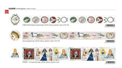[Limited Edition] LDV x Shin Kong Exhibition Washi Tape