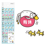 MD Ojisan Schedule Stickers (Office 2141)