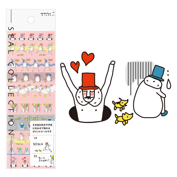 MD Ojisan Emoticon Seals (2211)
