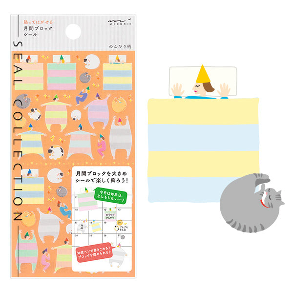 MD Easygoing Sticker Block