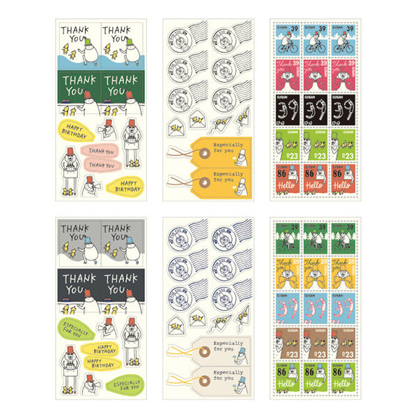 MD Ojisan Stickers Book